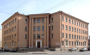 The Classical Gymnasium of St Petersburg, School 610