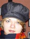 Татьяна Алексеевна Сергеева