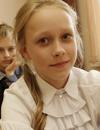Анастасия Валерьевна Тюхина