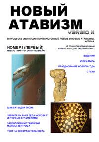 проститутки в городе доброполье